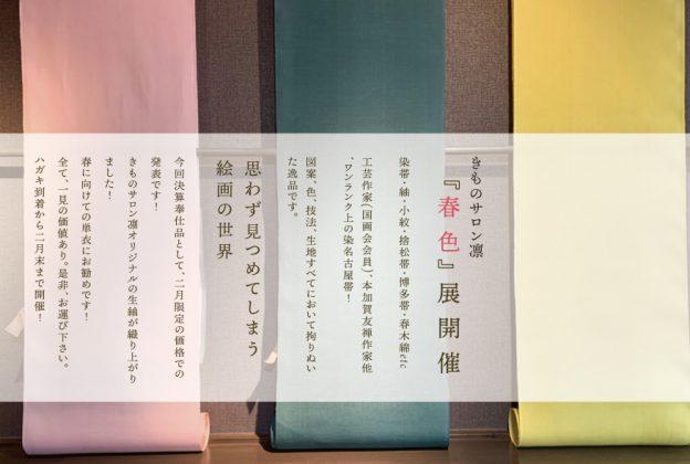 designのコピー